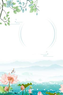 中國風水墨墨跡夏天立夏春天清明谷雨夏天荷花荷葉谷雨季背景素材
