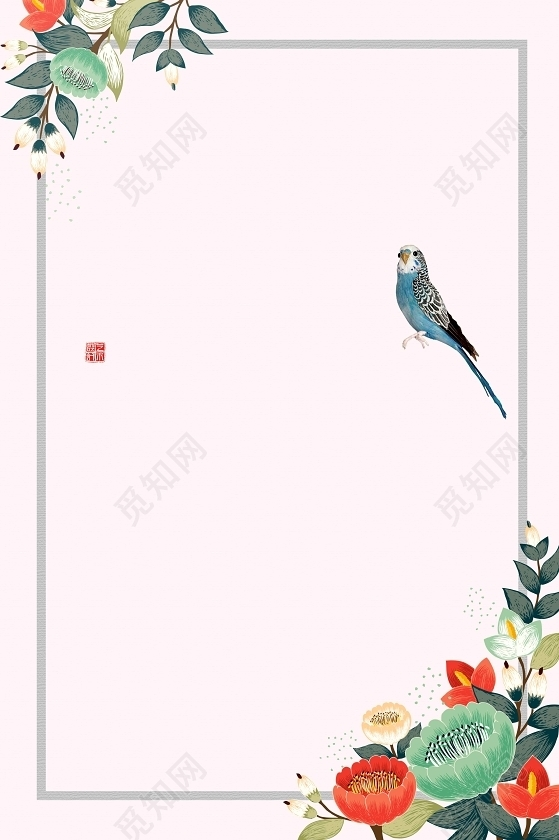 粉红花卉小鸟4月你好春天宣传海报背景