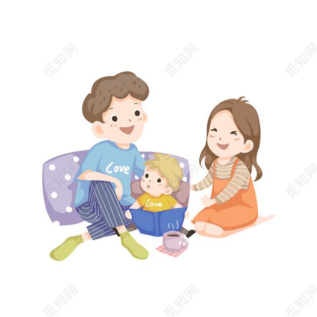 卡通人物兒童讀書學習讀書親子閱讀人物素材免摳