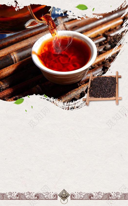 中国风普洱茶背景茶叶红茶素材对装修公司v背景的图纸不满意图片