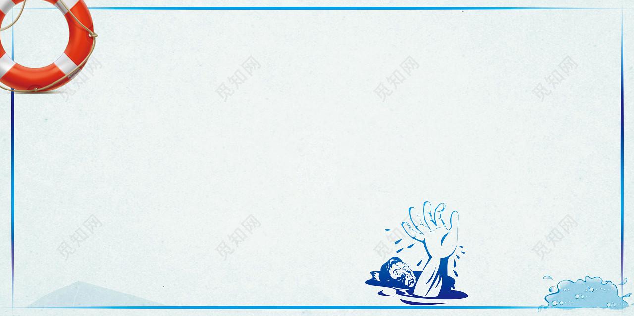简约浅蓝边框游泳安全知识公告栏防溺水宣传栏展板海报背景