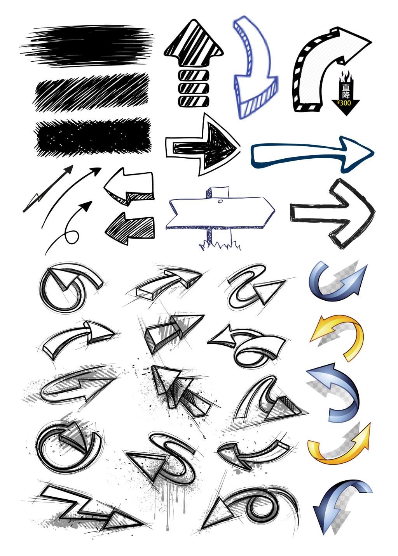 手绘箭头矢量素材