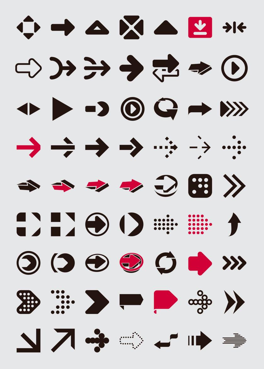 箭头设计矢量图标素材