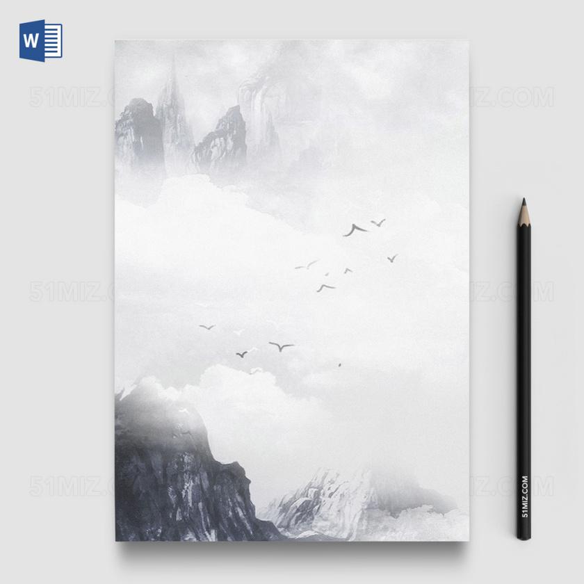 水墨中国风word信纸模板背景