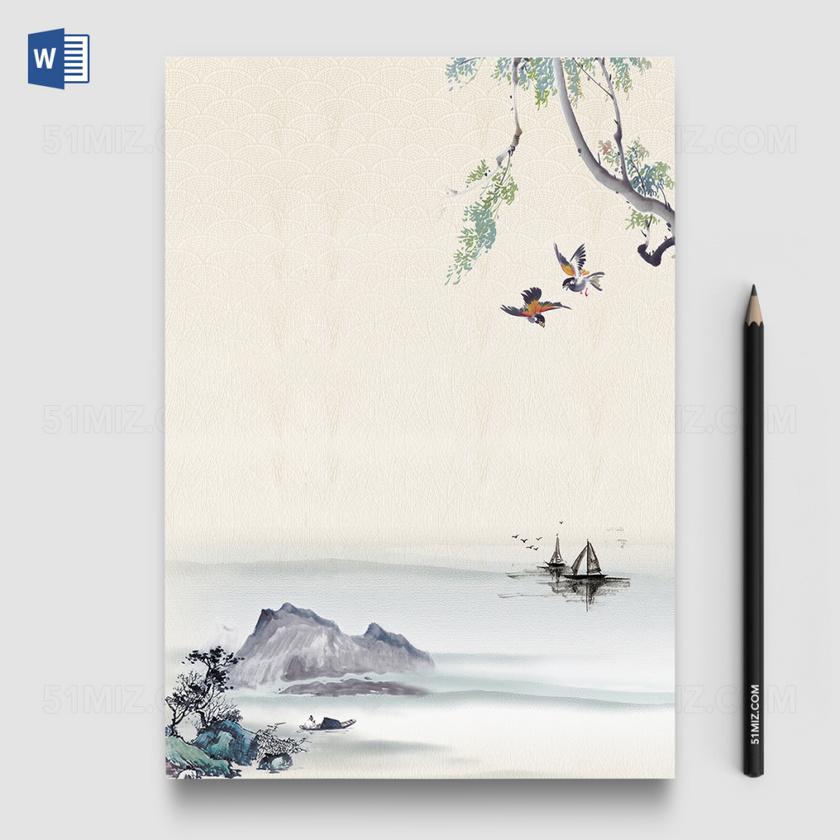 小清新中国风word信纸模板背景