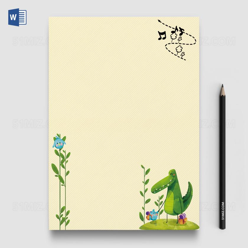 水彩小清新word信纸模板背景