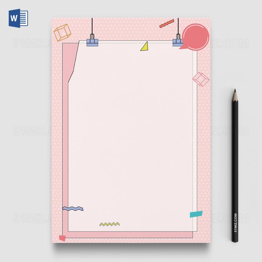 标签: 活力粉可爱信纸 清新淡雅 活力粉简单背景 校园素材 水彩画