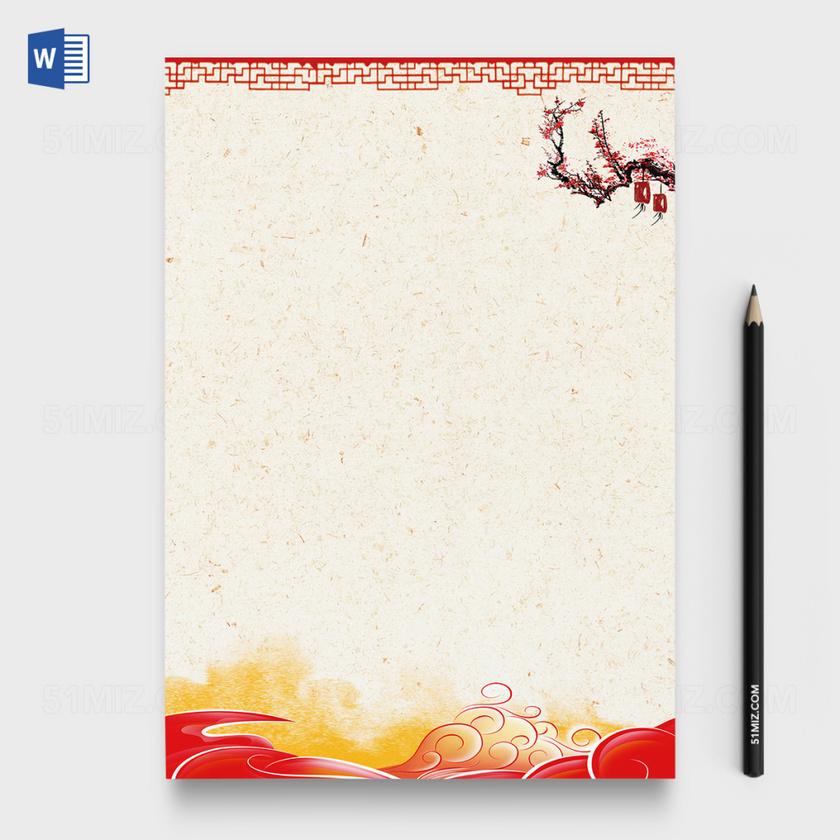 梅花喜庆传统中国风信纸word版模板