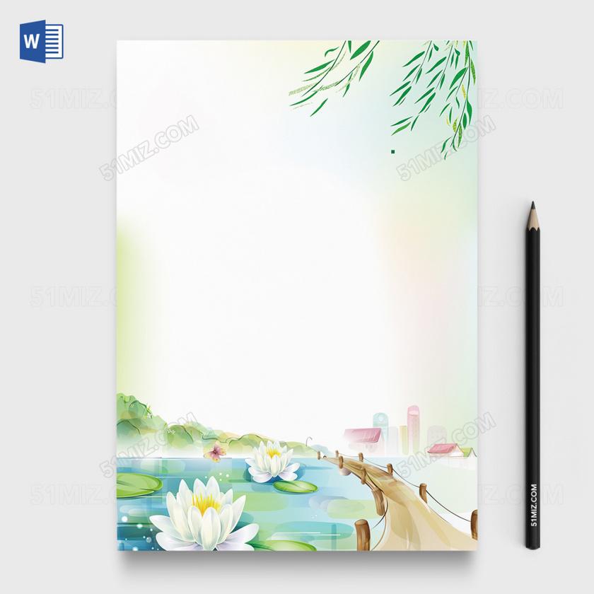 中国风池塘word信纸模板