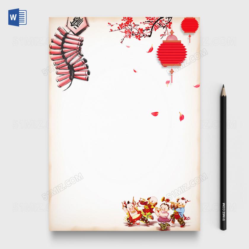 喜庆复古春节信纸word版模板-信纸背景模板-觅知网