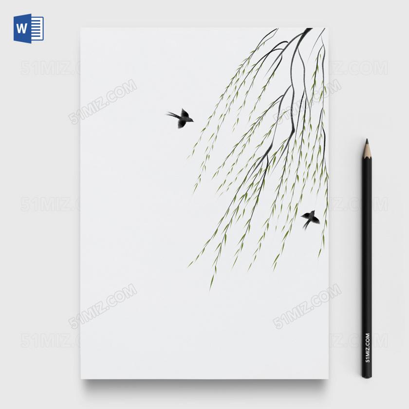 柳树中国风word信纸模板设计