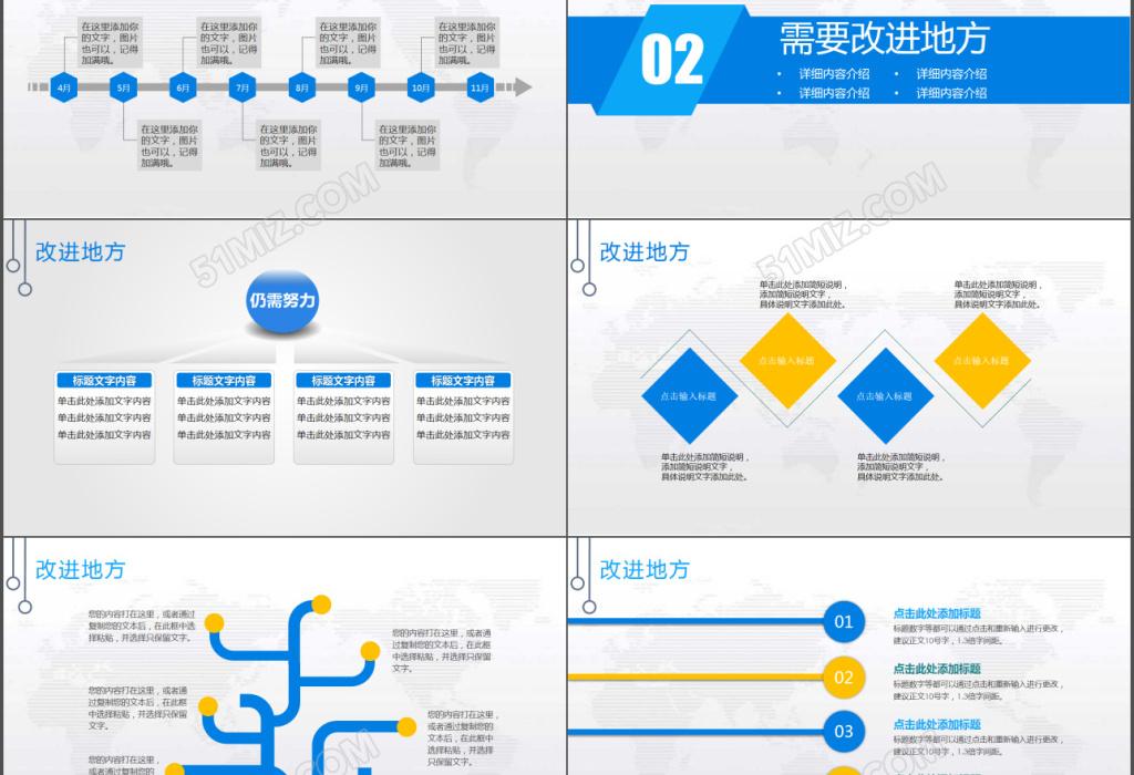 银行新员工实习心得_蓝色大气新员工工作总结PPT模版-工作总结PPT模板-觅知网
