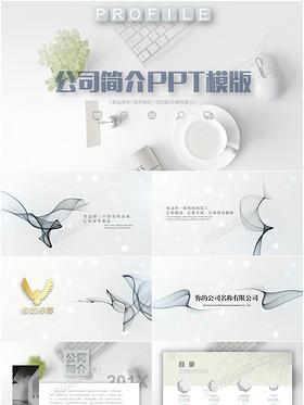 唯美極簡線條視頻開場高端商務公司介紹ppt簡介產品宣傳品牌公司宣傳冊PPT