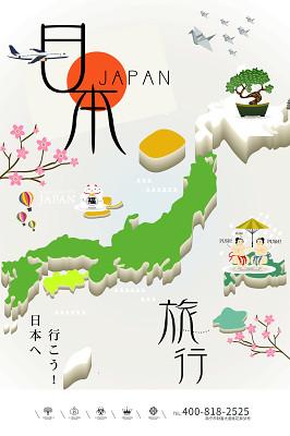 簡約唯美日本旅游宣傳海報