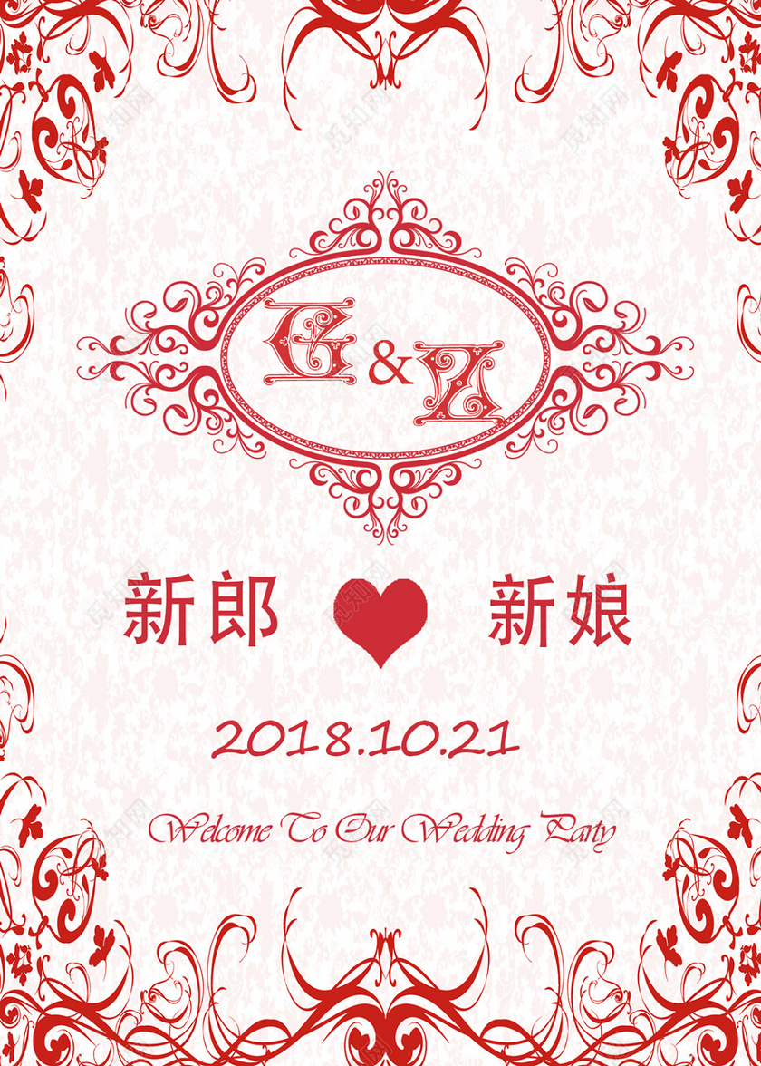 红色欧式花边边框婚礼迎宾婚庆结婚海报