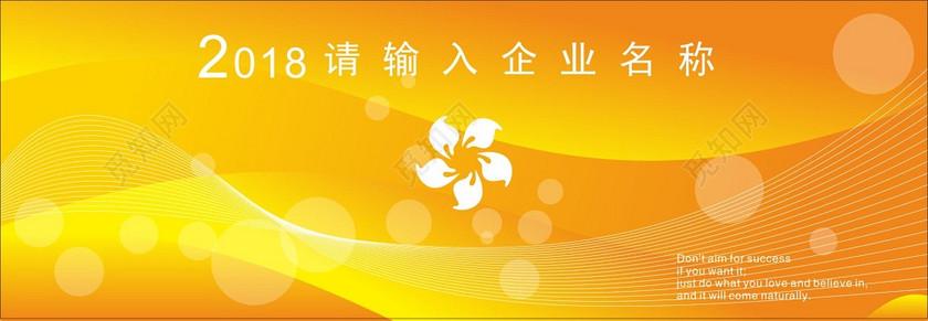 展会展板海报背景设计