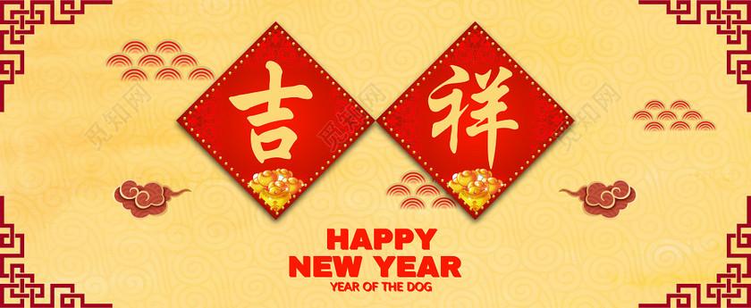 2019新春新年贺卡猪年喜庆贺卡卡券设计模板