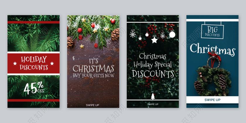 簡約圣誕節手機h5海報設計