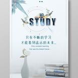 讀書分享簡約快樂閱讀教育好書推薦勵志海報