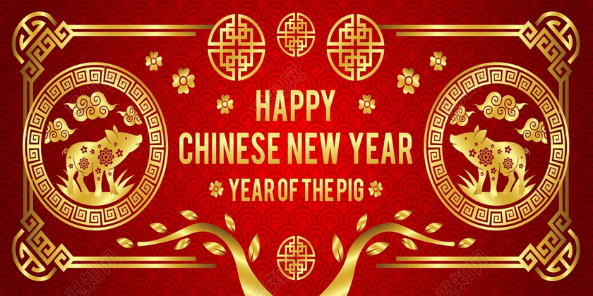 红色创意贺卡2019猪年新年过年海报促销海报