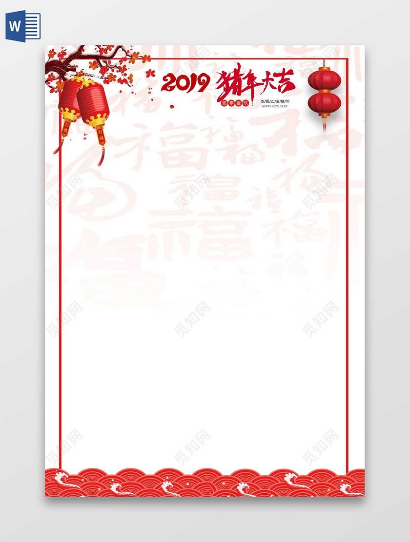 设计模板 > 当前作品  ©  觅知网独家版权作品 标签: 海报 猪年