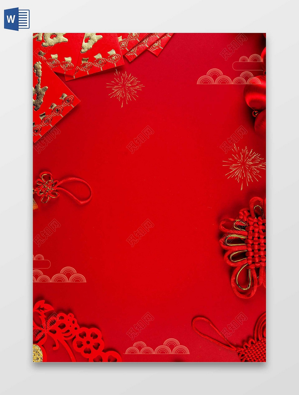 红包中国结新年春节贺卡信纸红色海报