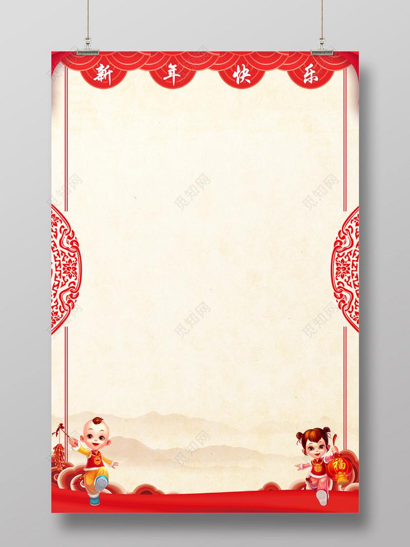 水墨背景插画人物剪纸边框2019猪年新年春节信纸贺卡下载 设计模板 觅知网