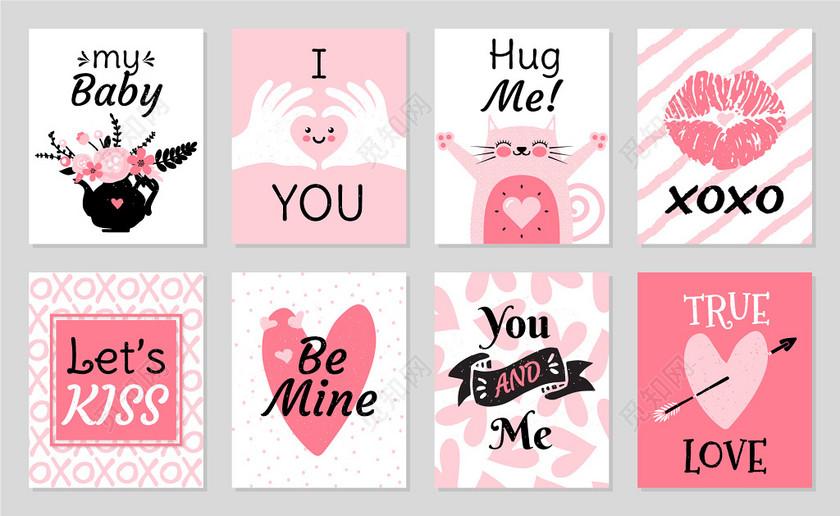 粉红手绘可爱情人节贺卡卡片