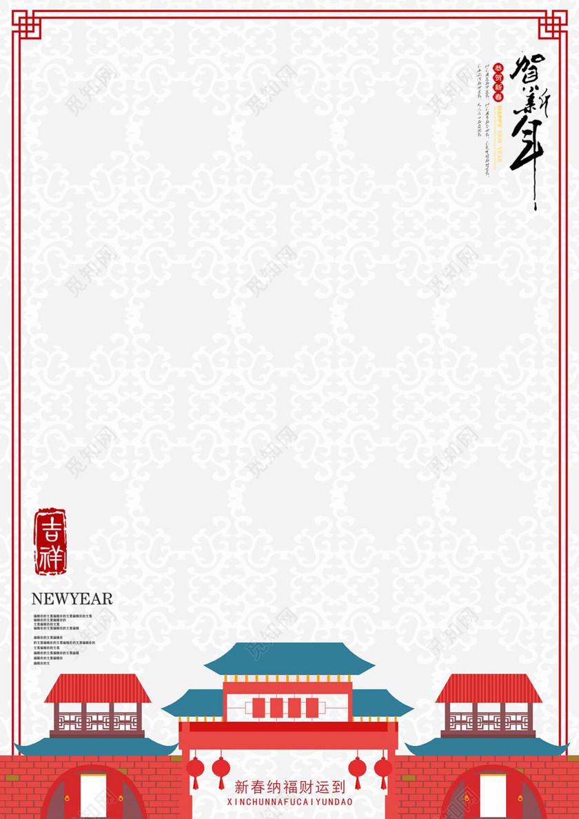 插画中国风建筑纹理边框2019猪年新年春节信纸贺卡