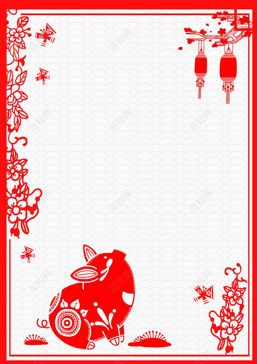 剪纸边框梅花灯笼小猪2019猪年新年春节信纸贺卡