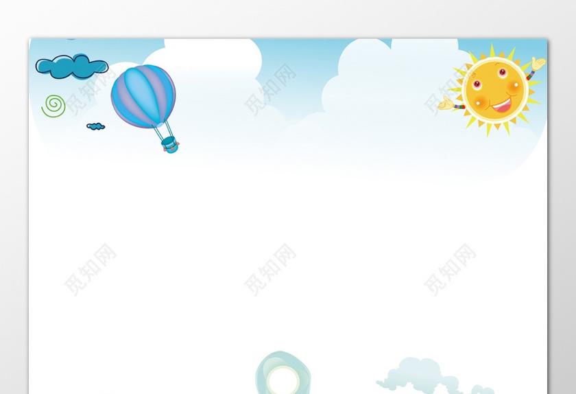 幼儿卡通可爱儿童幼儿园毕业背景模板