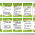 学校卫生工作领导小组工作管理制度公司工作制度学校制度牌