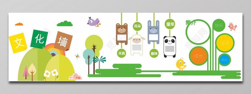 设计素材 设计模板 > 当前作品  标签: 幼儿园卡通大自然背景文化墙