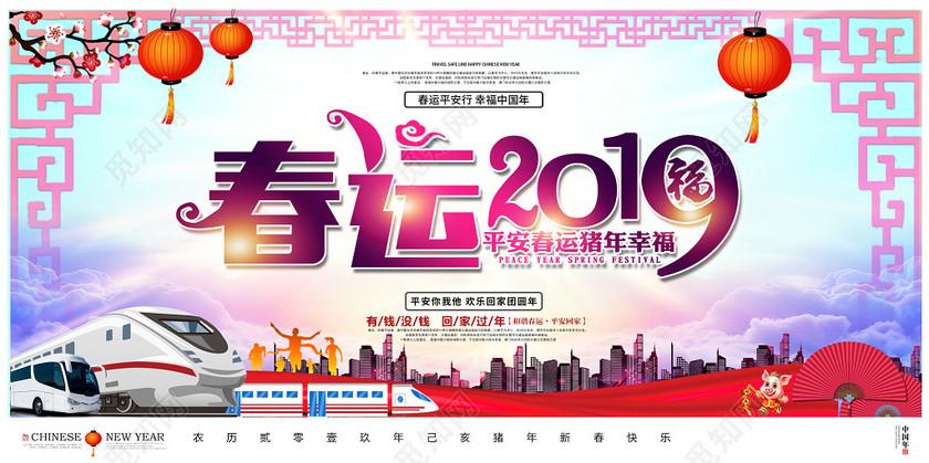 2019平安福保险介绍 平安保险2019春节放假