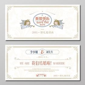 婚禮邀請函淺粉色卡券設計