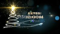 圣诞节庆祝魔法粒子开场LOGO标题片头动画ae模板