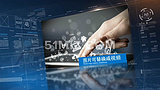 科技企业宣传片未来信息介绍图片视频动画ae模板