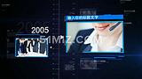 科技企业宣传片时间线展示公司项目图片介绍ae模板