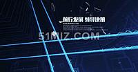 蓝色震撼炫酷企业宣传片AE模板素材