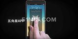 手机APP宣传片AE模板素材