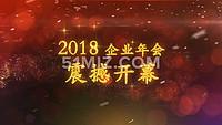 金黄色字体企业公司年会ae模板