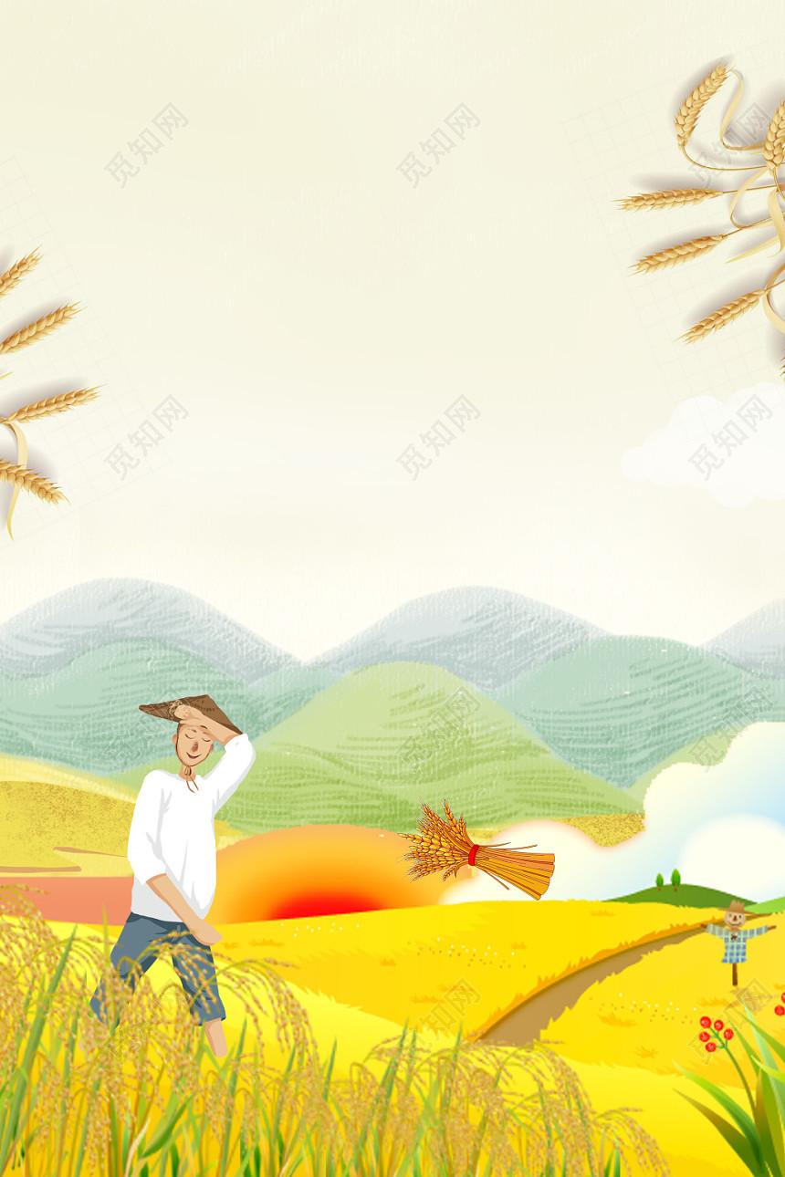 稻田芒种二十四节气农民远山稻穗稻草人白云手绘海报背景