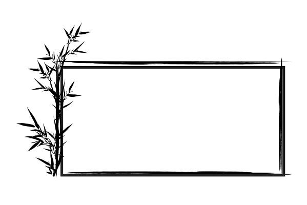中國風邊框竹子水墨邊框筆刷邊框