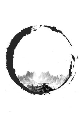 中國風水墨墨跡水墨邊框山水邊框文字邊框