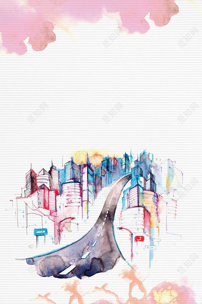 文明城市水彩画米色背景海报图片