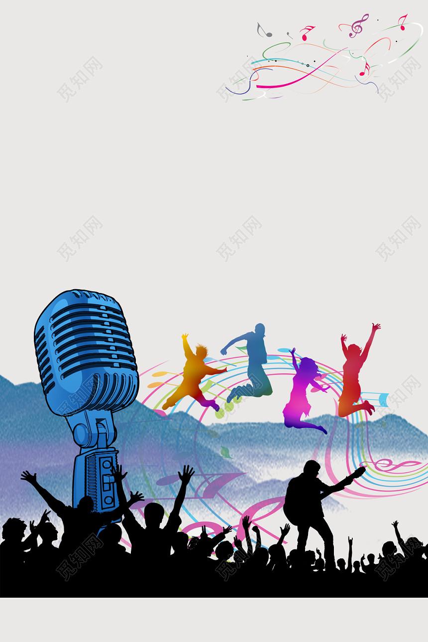 下載jpg下載psd 背景素材 簡約人物剪影手繪話筒色彩漸變音樂節海報背