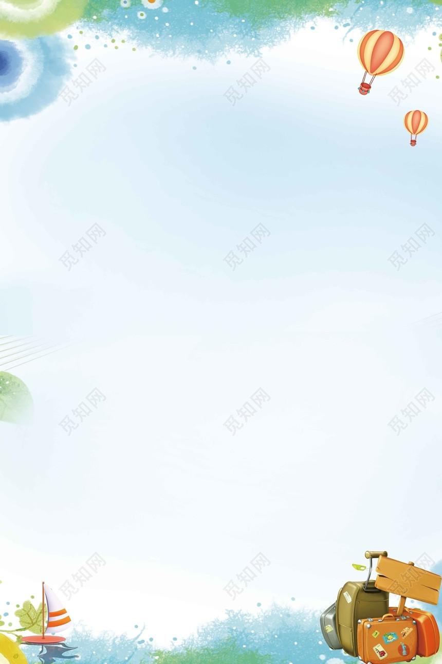 蓝色手绘边框五彩城市卡通形状风景清新暑假旅游假期海报景