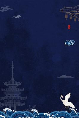 藍色簡約星空國潮來襲傳統文化屋頂水鳥云山房地產宣傳海報