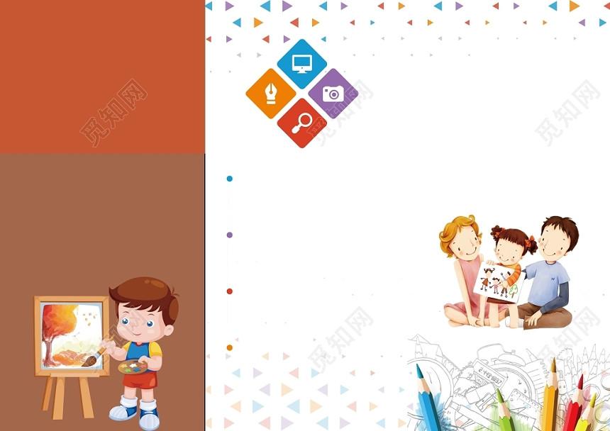 边框红白手绘水彩卡通儿童美术招生培训海报背景bet-365体育投注在线客服电话_365体育投注取款到账时间_365体育投注电子游艺