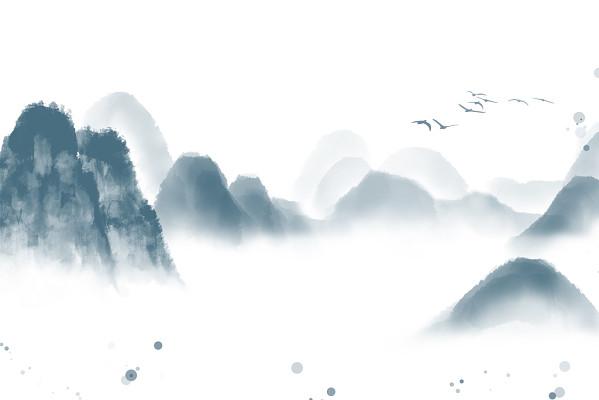中國風水墨墨跡水墨山水